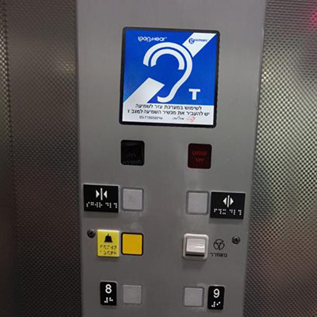 לולאות השראה היקפית למעלית