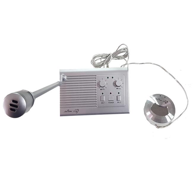 מערכת שמע דו כיוונית